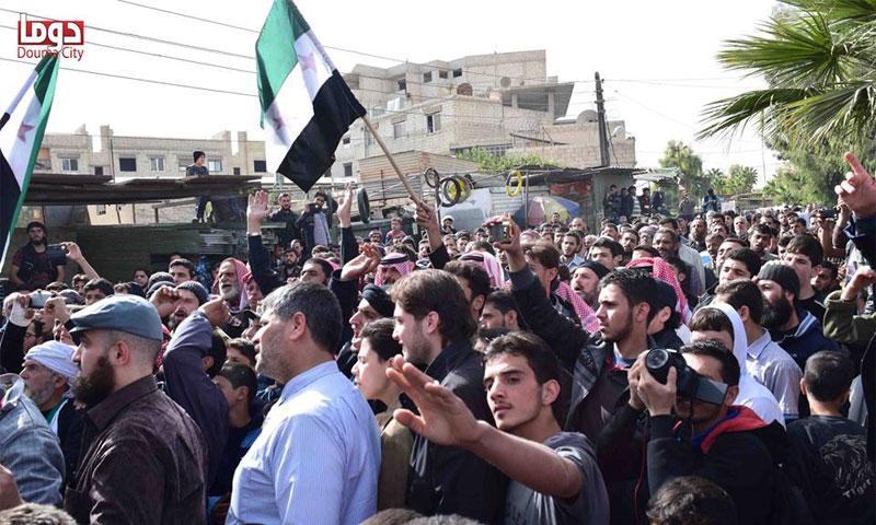 مظاهرة في مدينة دوما- الجمعة 4 تشرين الأول (تنسيقية دوما.