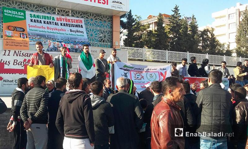 سوريون وأتراك يتضامنون مع حلب من أورفة التركية - 25 تشرين الثاني 2016 (عنب بلدي)