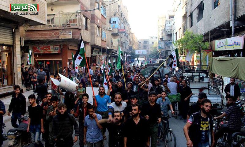 أرشيفية- مظاهرة في مدينة عربين بالغوطة الشرقية (فيس بوك)