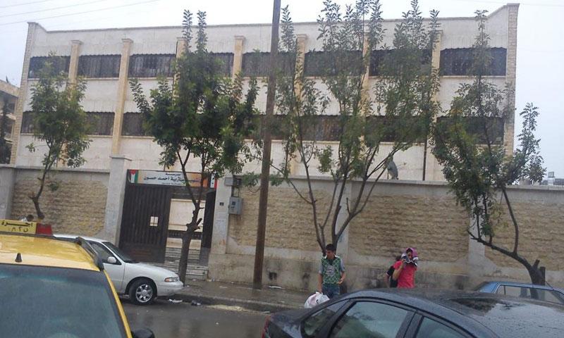 """أرشيفية- مدرسة """"سارية حسون"""" في حي الفرقان بمدينة حلب (فيس بوك)"""