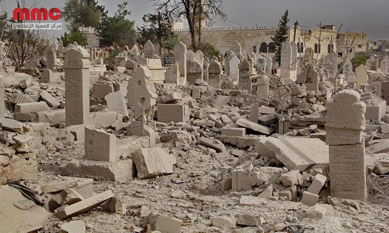 الطيران الحربي يحطم شواهد القبور في معرة النعمان- الأحد 13 تشرين الثاني (مركز المعرة الإعلامي)