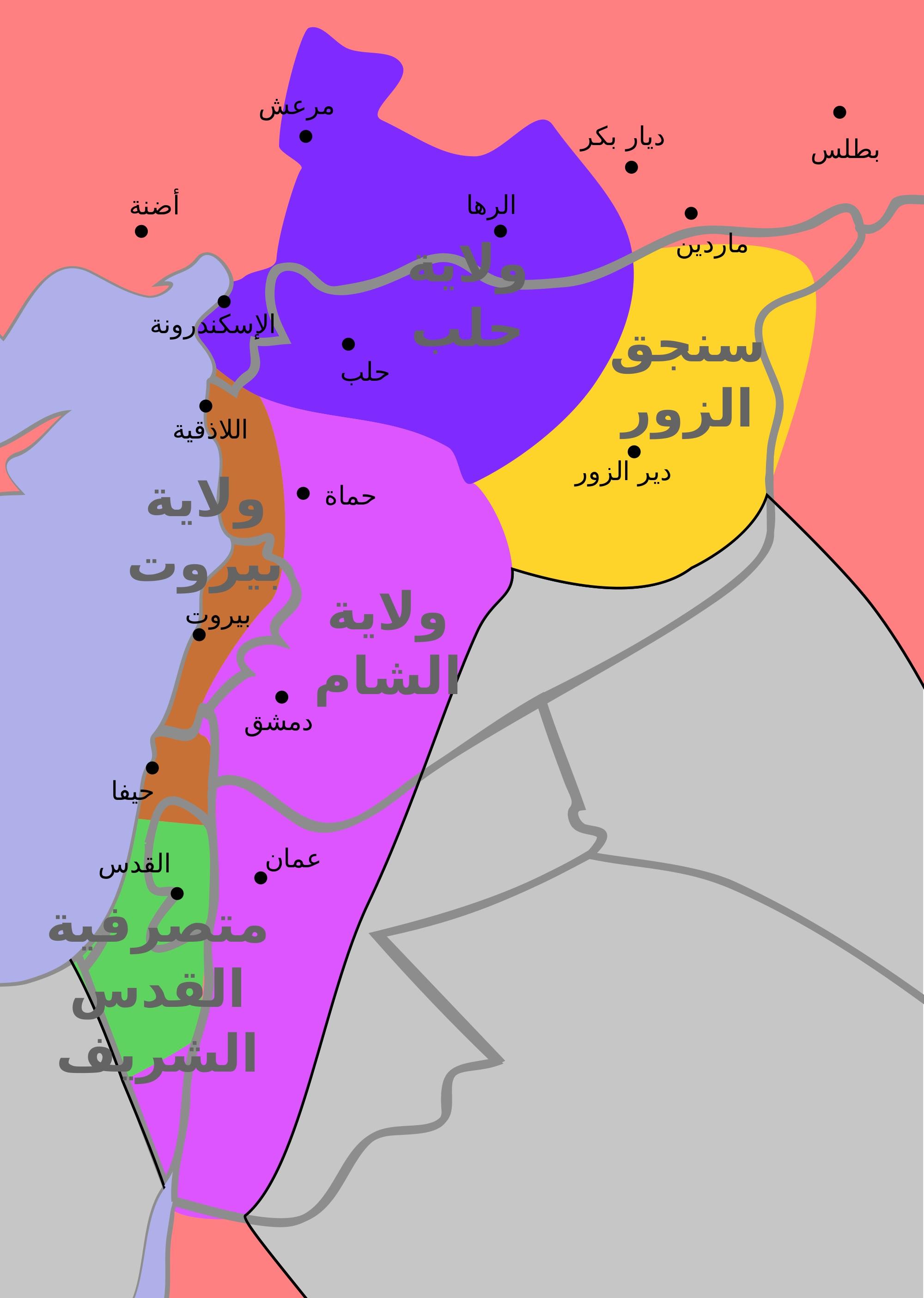 المملكة العربية السورية عام 1920