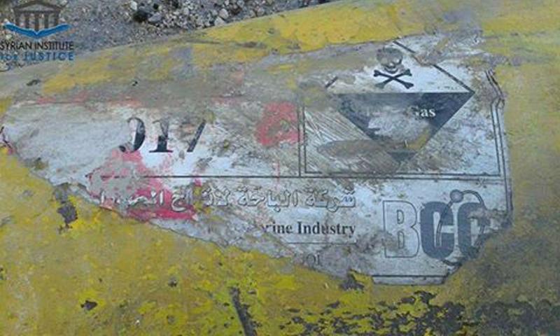 """صاروخ كتب عليه اسم شركة """"الباحة"""" الأردنية في حلب (المعهد السوري للعدالة)"""
