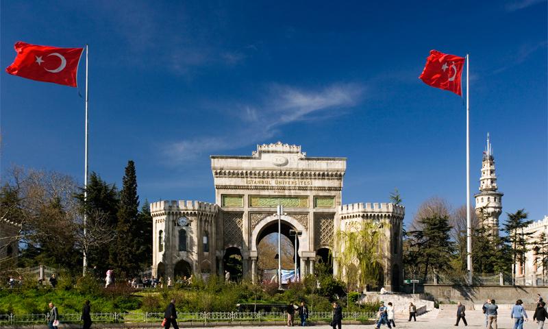 مدخل جامعة اسطنبول وسط مدينة اسطنبول في تركيا (إنترنت