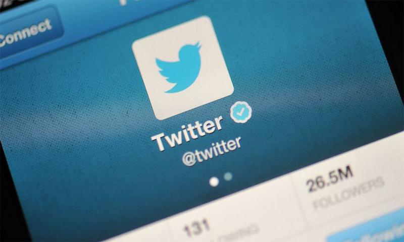 """موقع التواصل الاجتماعي """"تويتر"""" (انترنت)"""