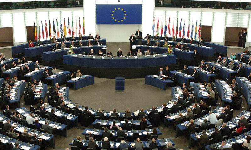مقر الاتحاد الأوروبي (انترنت)