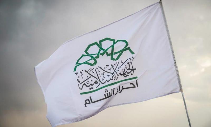 """تعبيرية: راية حركة """"أحرار الشام الإسلامية"""" (إنترنت)"""