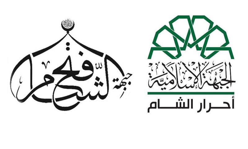 """شعارا حركة """"أحرار الشام"""" و""""فتح الشام"""""""