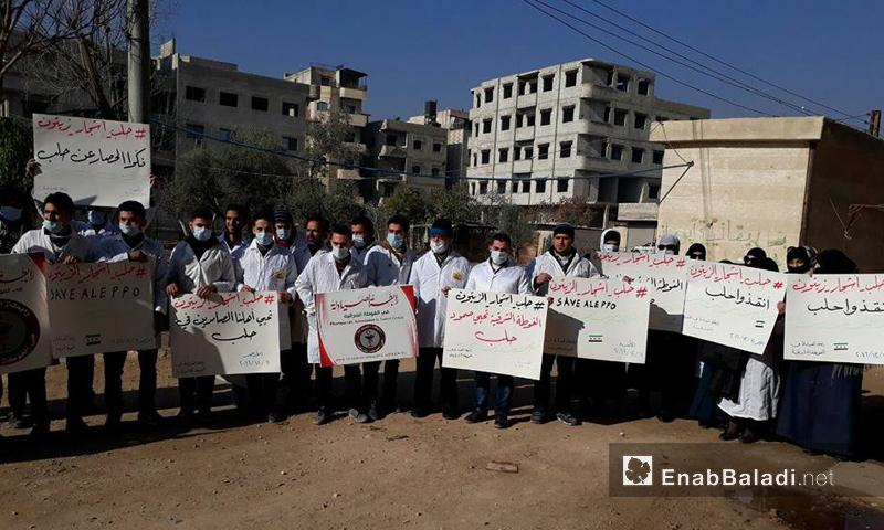وقفة تضامنية من أجل حلب في الغوطة الشرقية- الأحد 11 كانون الأول (عنب بلدي)