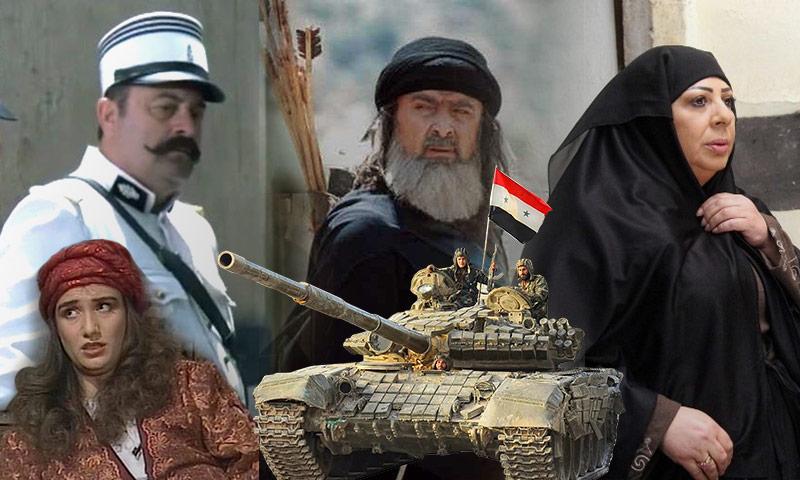 نجوم من الدراما السورية (تعديل عنب بلدي)