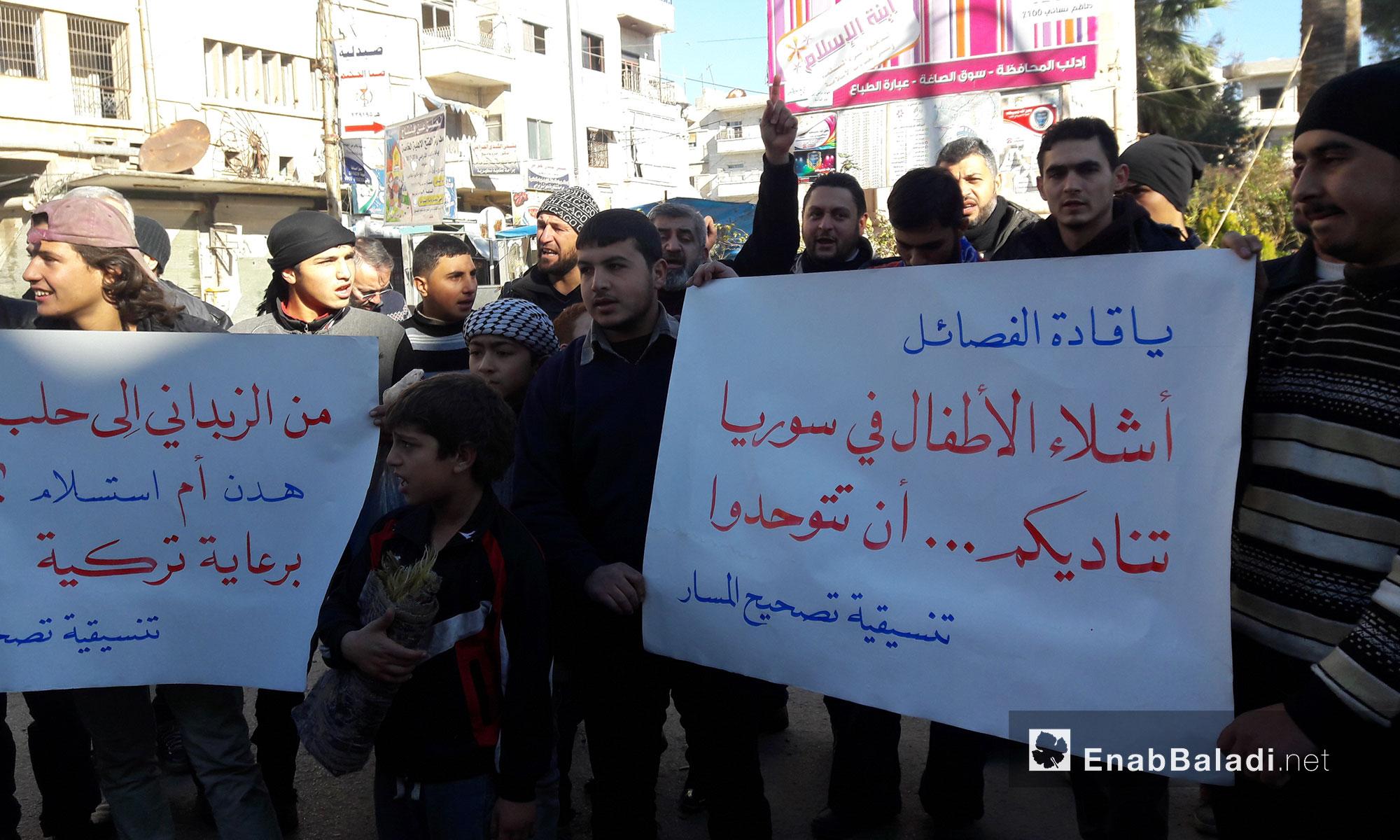 مظاهرة من مدينة ادلب بعد صلاة الجمعة تضامناً مع حلب - 9 كانون الأول 2016 (عنب بلدي)