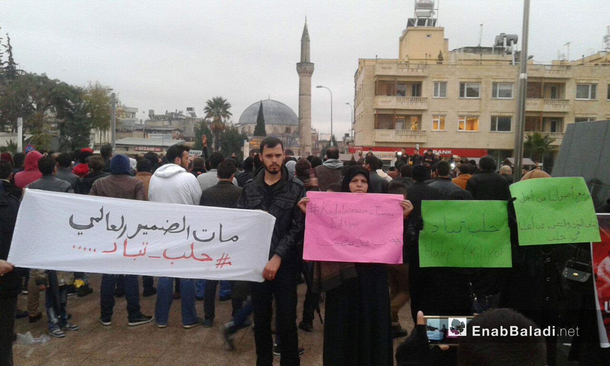 السوريون في كلس بتركيا في وقفة تضامنية مع حلب - 13 كانون الأول 2016 (عنب بلدي)
