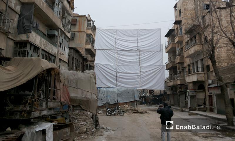 ستائر وشوادر حماية المدنيين في حي بستان القصر - شباط 2016 (عنب بلدي)