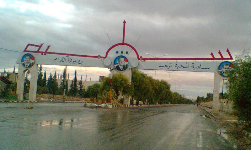 مدخل مدينة السلمية في ريف حماة_(انترنت)