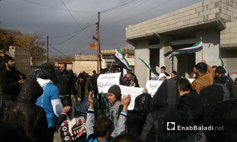 مظاهرات في عقربات بريف إدلب_2 كانون الأول_(عنب بلدي)