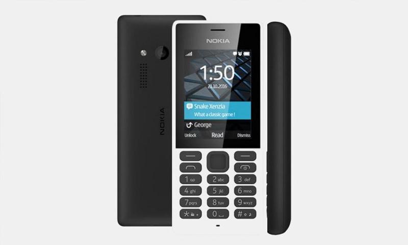 """صورة تظهر هاتف """"نوكيا 150"""" - 13 كانون الأول 2016 (الموقع الرسمي لشركة HMD Global)"""