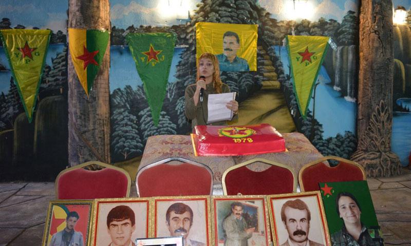 """احتفالية في المدينة المنورة بذكرى تأسيس حزب """"العمال الكردستاني""""- السبت 3 كانون الأول (هاوار)"""