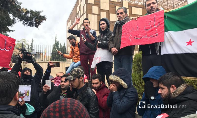 اعتصام أمام السفارة الروسية في العاصمة الأردنية عمان- الأحد 18 كانون الأول (عنب بلدي)