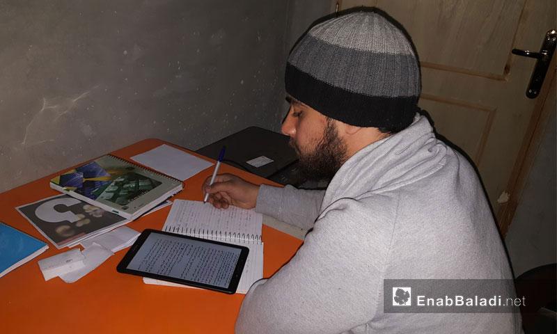طلاب داريا يكملون تعليمهم في إدلب - السبت 3 كانون الأول (عنب بلدي)