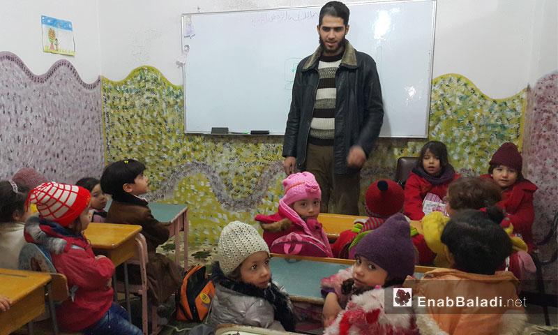معهد وروضة البيان في الغوطة الشرقية - 1 كانون الأول 2016 (عنب بلدي)