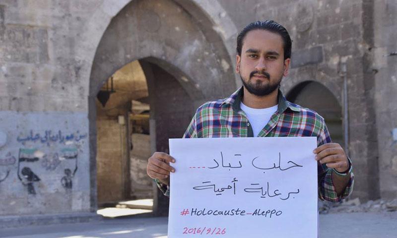 مراسل مؤسسة عنب بلدي في حلب مهاب عبد السلام_(عنب بلدي)