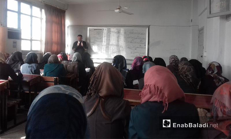 جامعة إدلب في المناطق المحررة - تشرين الثاني 2016 (عنب بلدي)