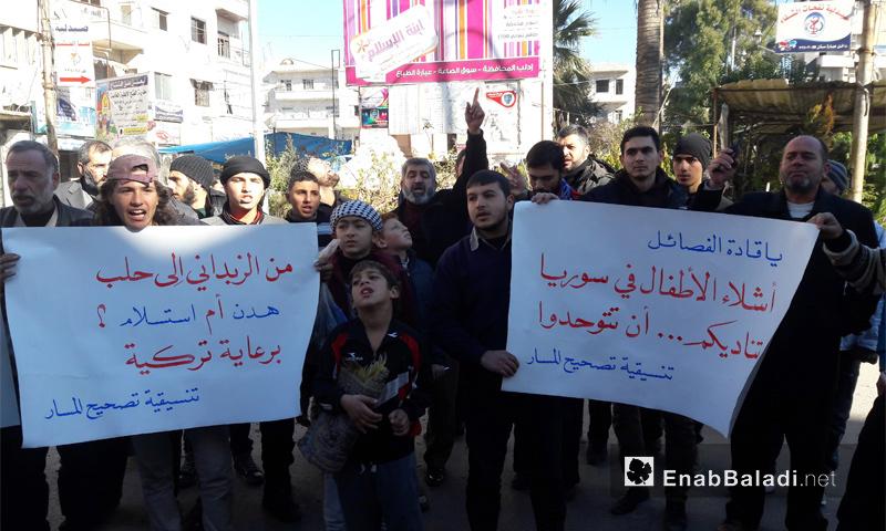 مظاهرة في مدينة إدلب- الجمعة 9 كانون الأول (عنب بلدي)