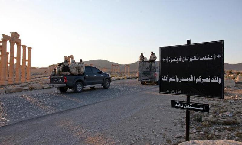 عناصر من تنظيم الدولة في مدينة تدمر -آذار 2016_(انترنت)
