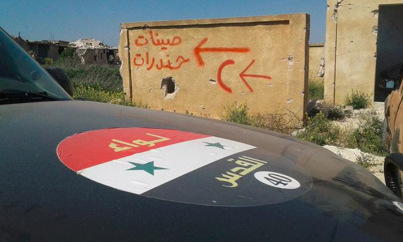 """تعبيرية: آليات """"لواء القدس"""" قرب مخيم حندرات شمال حلب - نيسان 2016 (فيس بوك)"""
