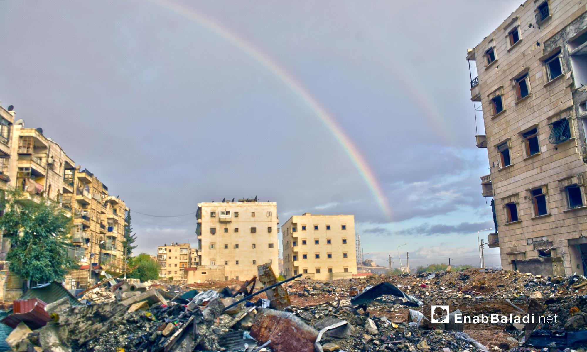 قوس قزح في سماء حلب المحاصرة - 3 كانون الأول 2016 (عنب بلدي)