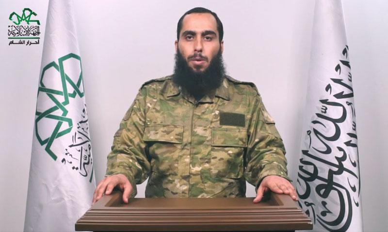 """المهندس علي العمر- قائد حركة """"أحرار الشام الإسلامية"""" (يوتيوب)"""