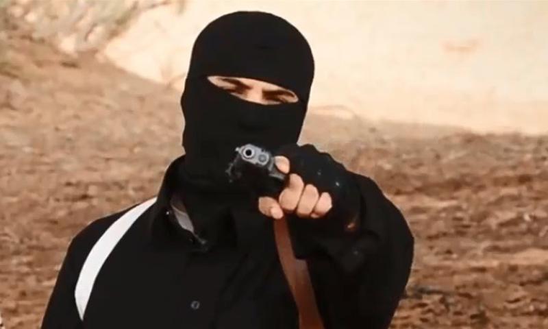 """أرشيفية- مقاتل من تنظيم """"الدولة الإسلامية"""""""