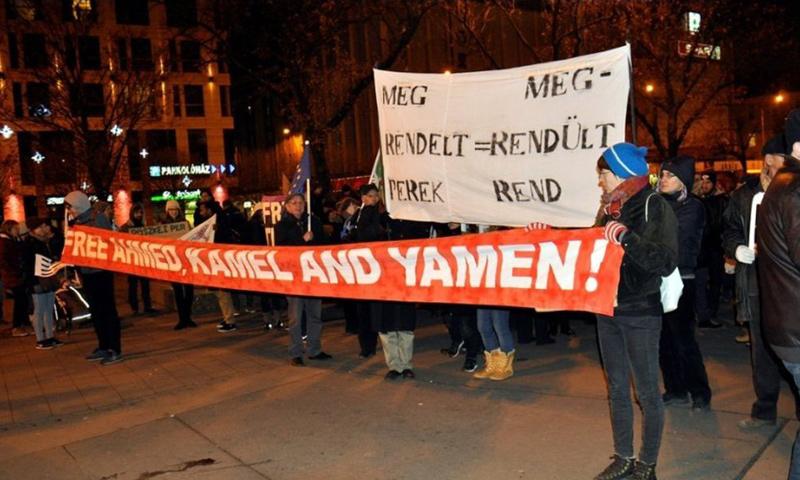 مظاهرات في المجر تطالب بالإفراج عن اللاجئ السوري أحمد حامد- 3 كانون الأول (تويتر)