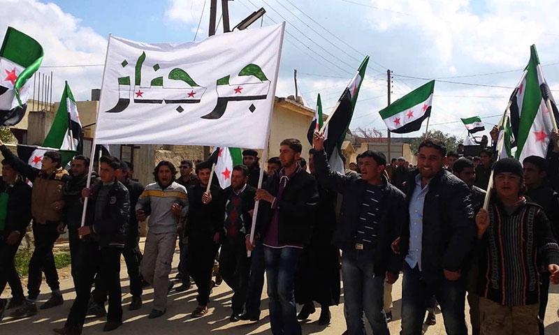 أرشيفية- مظاهرة في بلدة جرجناز في ريف إدلب (تويتر)