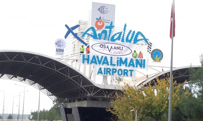 بوابة مطار أنطاليا (إنترنت)