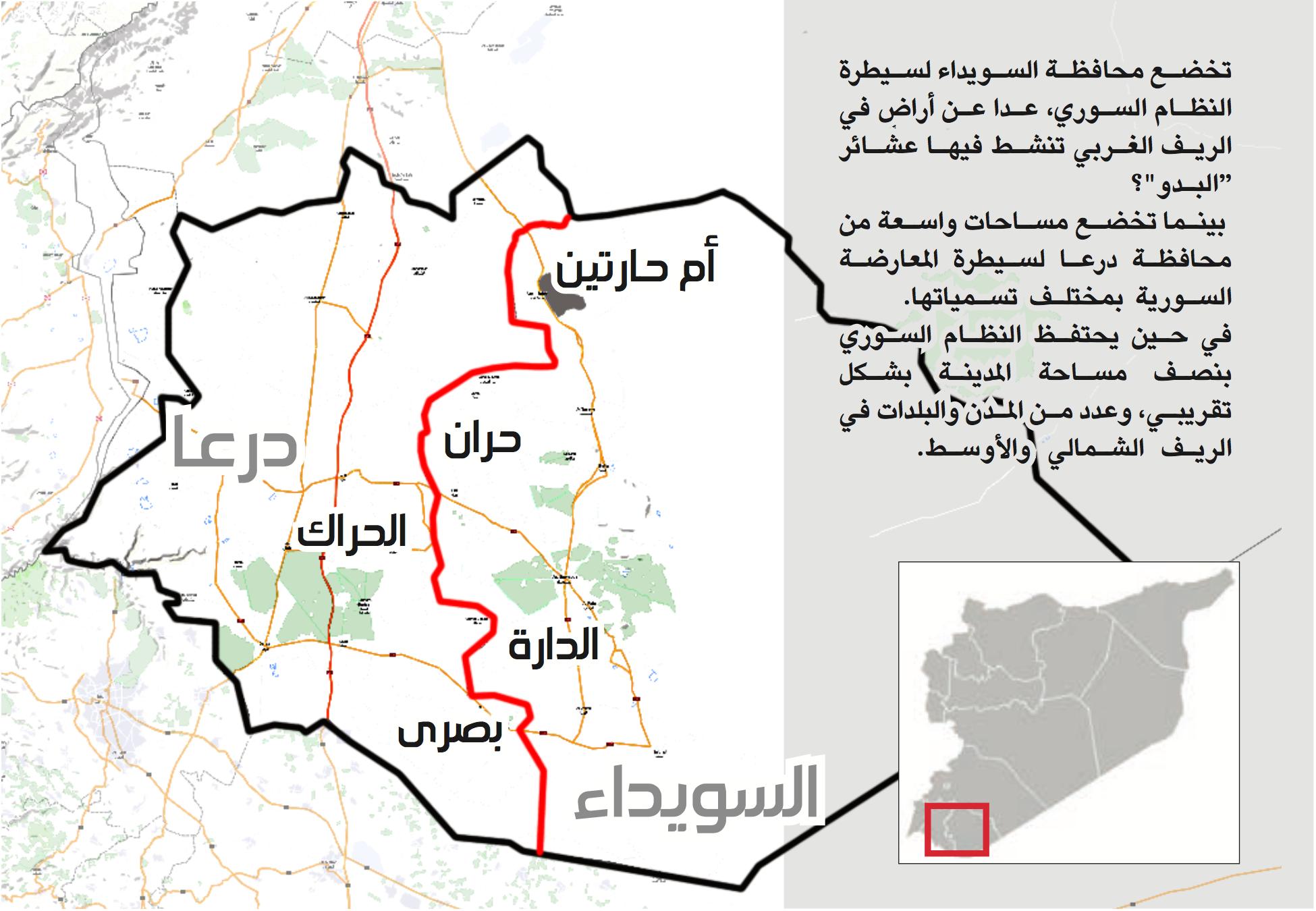 خريطة تظهر الحدود الإدارية لمحافظتي السويداء ودرعا وأبرز القرى في المنطقة (عنب بلدي)