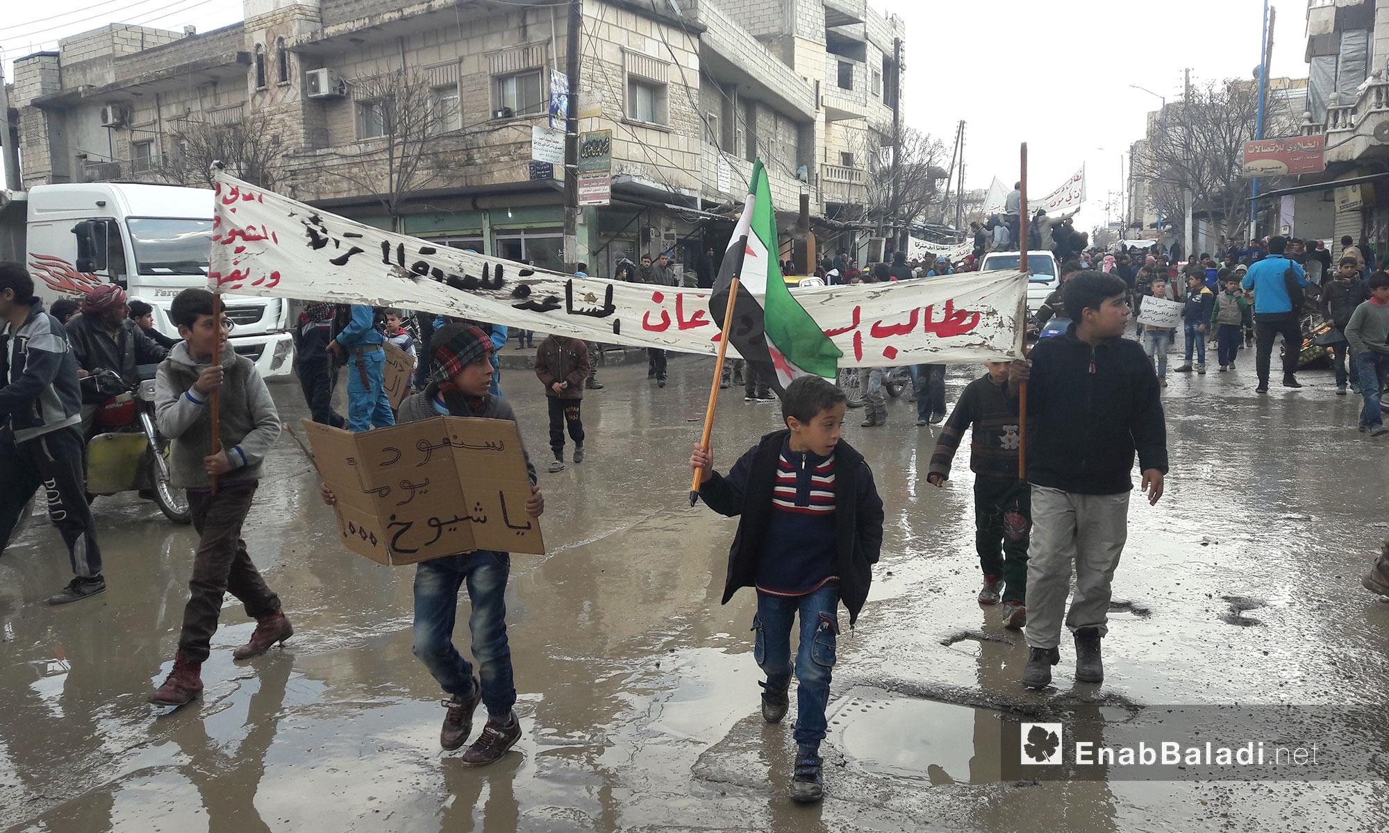 """أهالي بلدة """"الشيوخ"""" يتظاهرون في مدينة جرابلس للمطالبة بتحرير قراهم - 27 كانون الثاني 2017 (عنب بلدي)"""