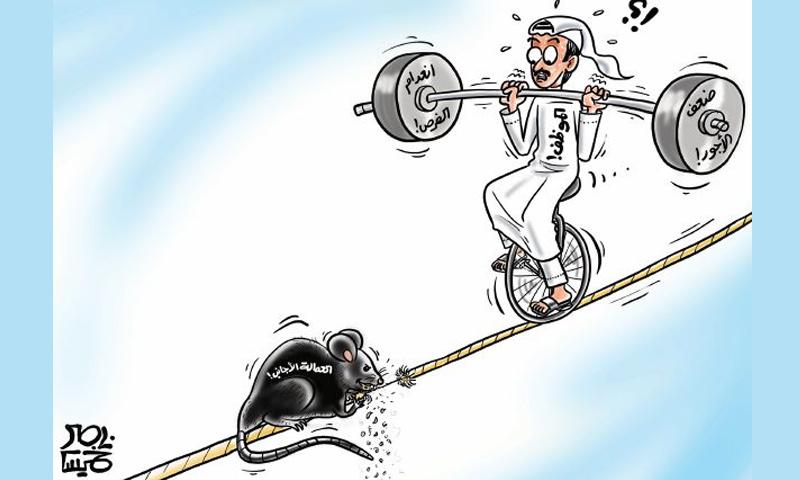"""كاريكاتير نشرته صحيفة """"الحياة"""" في عددها الصادر الأربعاء 4 كانون الثاني 2017."""