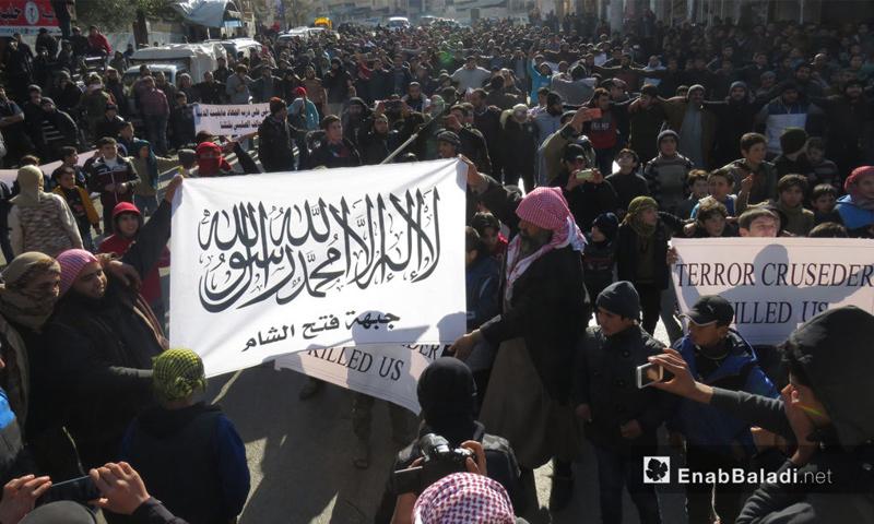 مظاهرة في إدلب تناصر جبهة فتح الشام - 13 كانون الثاني 2017 (عنب بلدي)