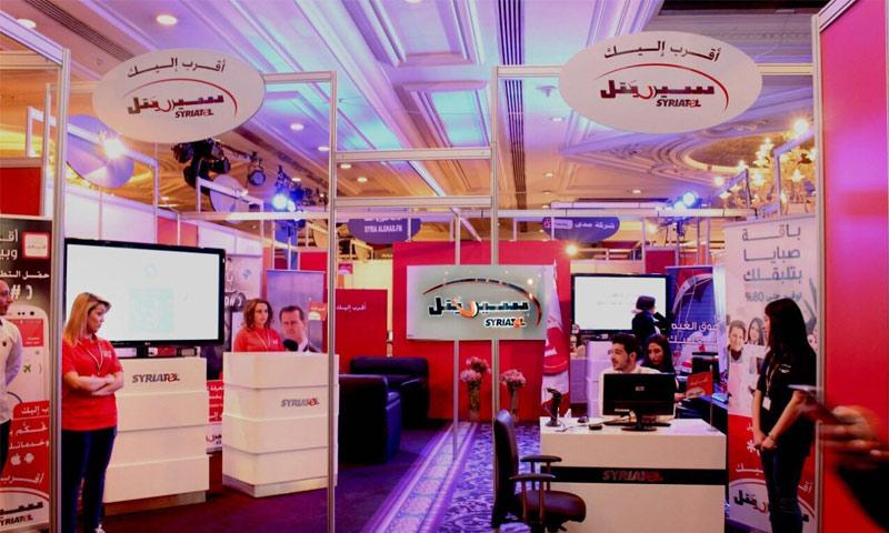 فتتاح معرض سيرياتيك لتكنولوجيا المعلومات في دمشق(انترنت)