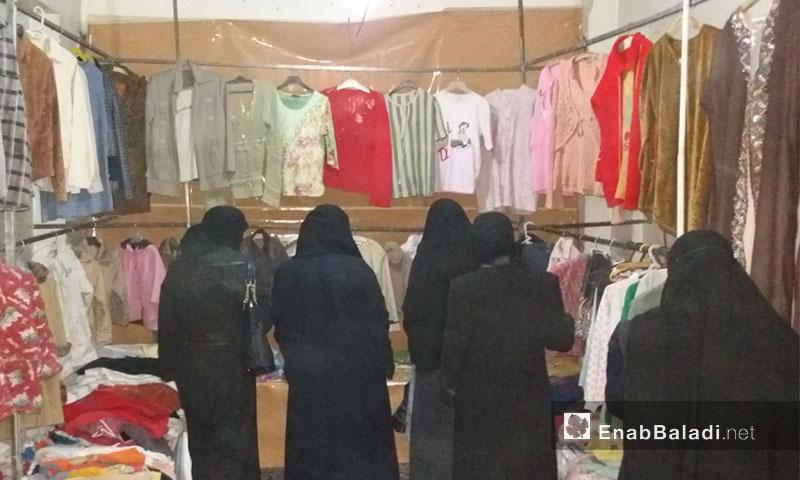 مركز استبدال الملابس في دوما بالغوطة الشرقية - الأربعاء 28 كانون الأول 2016 (عنب بلدي)