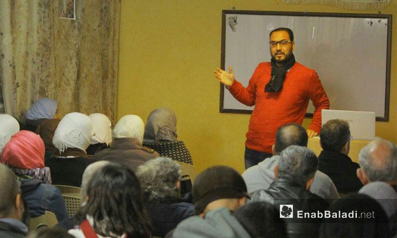المحاضرات الثقافية في حي الوعر المحاصر في حمص - 20 كانون الثاني 2017 (عنب بلدي)