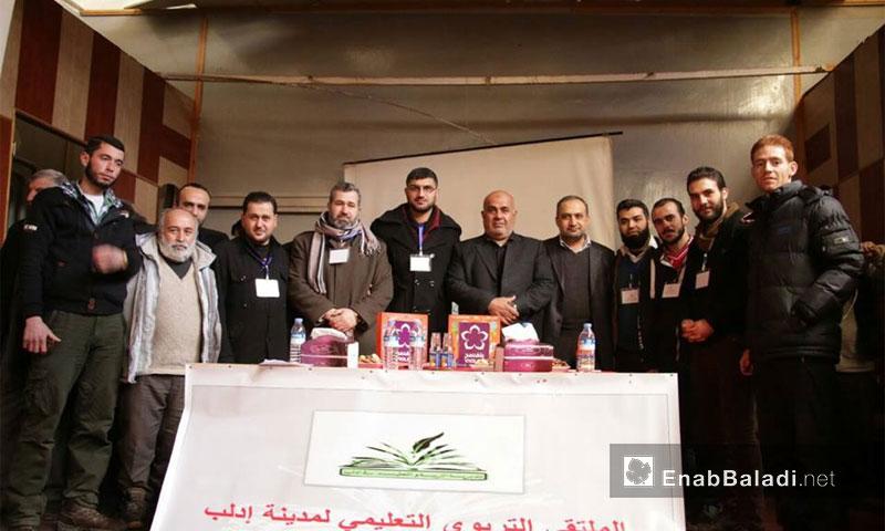 الملتقى التعليمي في مدينة إدلب - 3 كانون الثاني 2017 (عنب بلدي