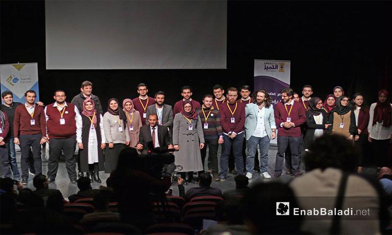 منظمو مؤتمر عصر التميز من طالب جامعة يلدز التقنية في اسطنبول - الأحد 22 كانون الثاني 2017 (عنب بلدي)