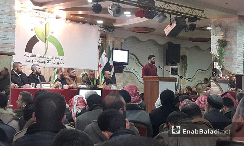 من الجلسة التأسيسية للمؤتمر العام للغوطة الشرقية - 18 كانون الثاني 2017 (عنب بلدي)