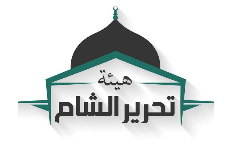الشعار الجديد لهيئة تحرير الشام