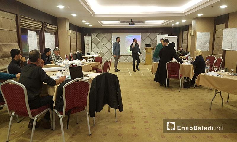 ورشة تدريبية نظمتها وحدة المجالس المحلية في غازي عنتاب التركية - الخميس 26 كانون الثاني 2017 (عنب بلدي)