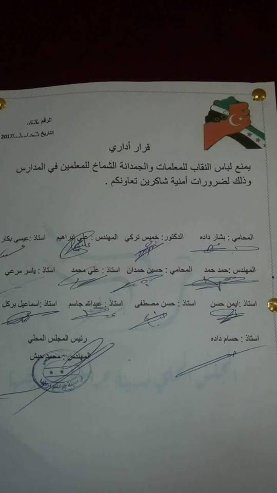 """قرار منع """"النقاب"""" في المدارس بمدينة جرابلس- السبت 11 شباط (تويتر)"""