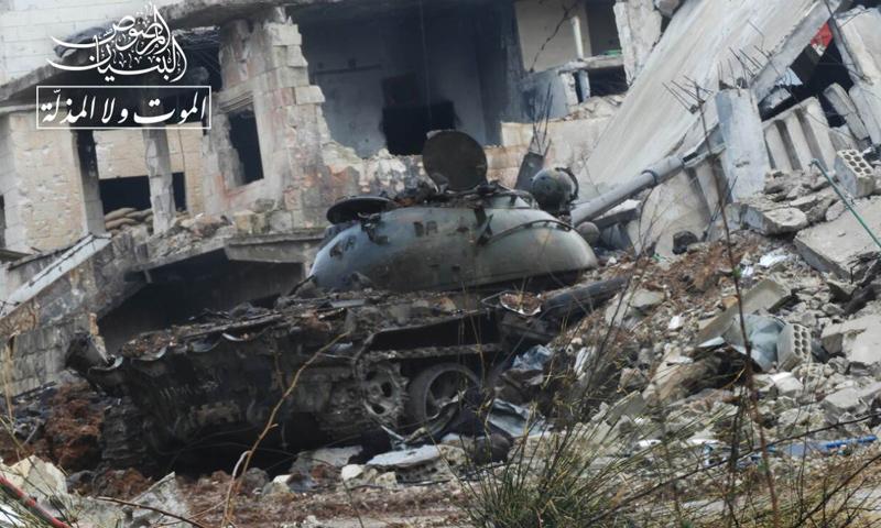 """دبابة لقوات الأسد أعطبتها غرفة عمليات """"البنيان المرصوص"""" في درعا البلد - شباط 2017 (غرفة العمليات)"""