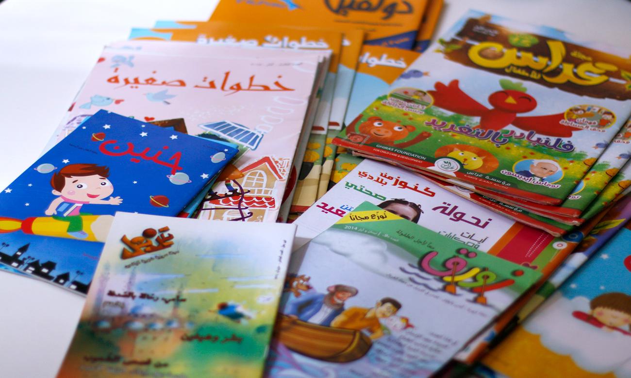 مجلات أطفال تطبع وتوزيع في سوريا (عنب بلدي)